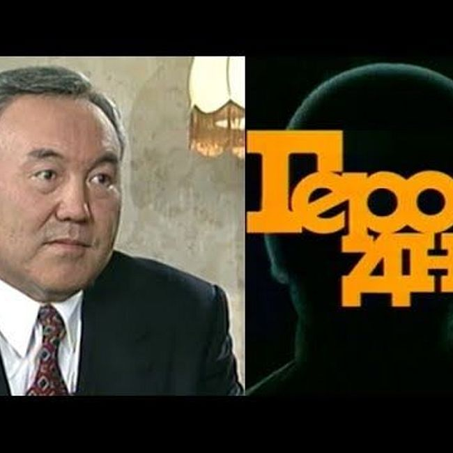 «Герой дня»: Нурсултан Назарбаев