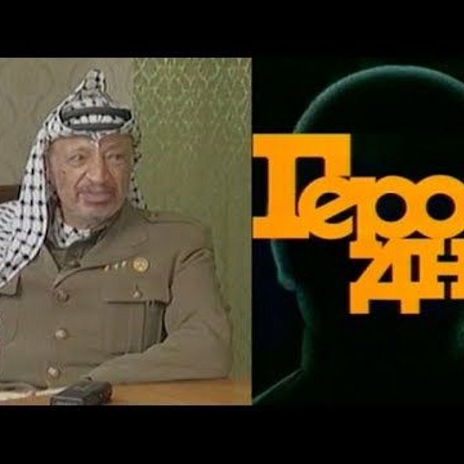 «Герой дня»: Ясир Арафат