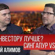 Патриотизм, инвестиции и сетевые эффекты   Дмитрий Алимов   Заметки Предпринимателя