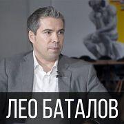 Лео Баталов — Правильный юрист выводит твой бизнес на новый уровень   Заметки Предпринимателя   18+