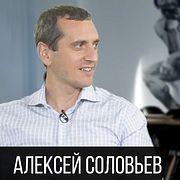 Алексей Соловьев и Илья Евушевский — Правила привлечения инвестиций. Cтартап VS Инвестор    18+