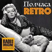 """Песни о дожде в исполнении Frank Sinatra, Tony Bennet и других - """"Полчаса Ретро"""". (170)"""