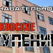 Московское отупение 20-го века (Познавательное ТВ, Артём Войтенков)