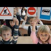 Обеспечение дорожной безопасности несовершеннолетних в период летних школьных каникул