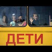 Требования, предъявляемые к организованным перевозкам групп детей автобусами