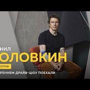 Фотограф Данил Головкин: недовольный Ярмольник и чем облили Гудкова