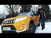 Обновлённая Suzuki Vitara на бездорожье