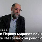Дискуссии о причинах революции 1917 года