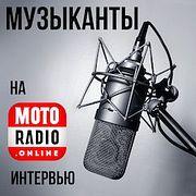 Ярослав Помогайкин и Мария Рубановская - эфир перед фестивалем памяти Стива Некрасова (419)