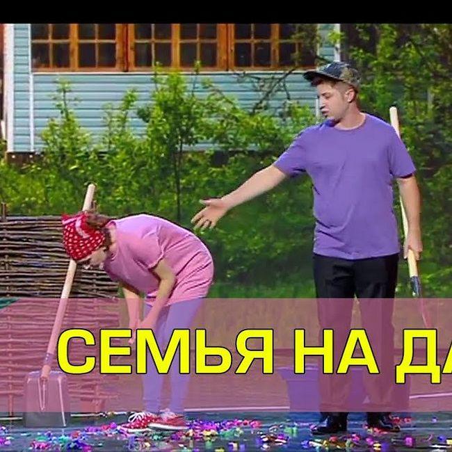 Семья на огороде - приколы 2017 | Дизель студио Украина