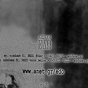 IEM 271 - Discos EDO
