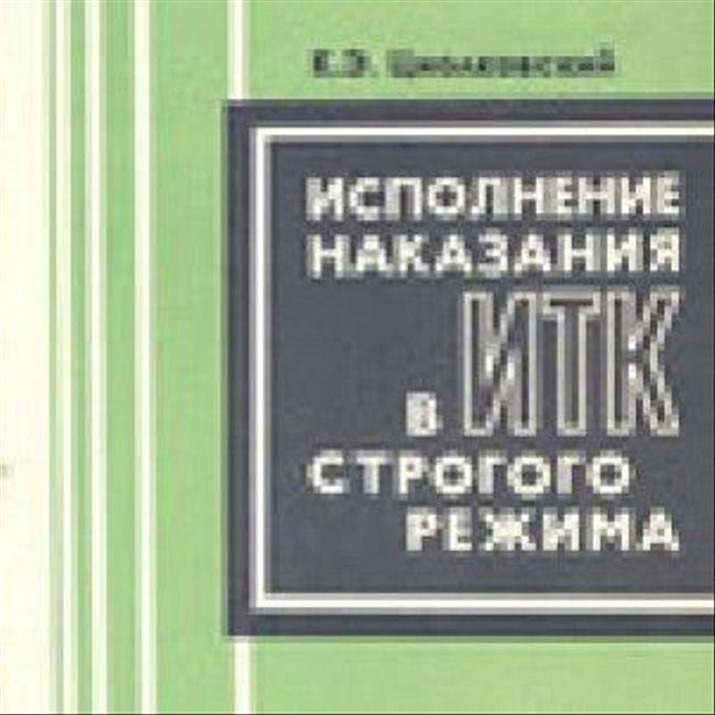 """ИТК """"Танцпол"""" (ко дню рождения К.Э. Циолковского)"""