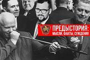 При каком правителе в России жилось сытнее всего?