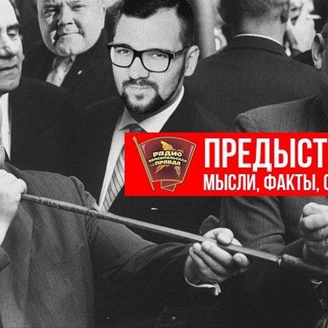 История российско-британских отношений: от любви до ненависти