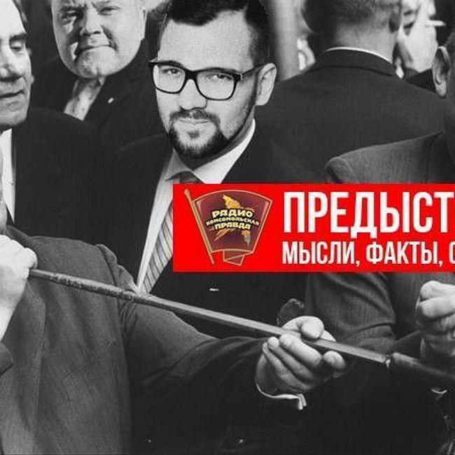 Антиалкогольных компаний в истории Советского Союза было пять