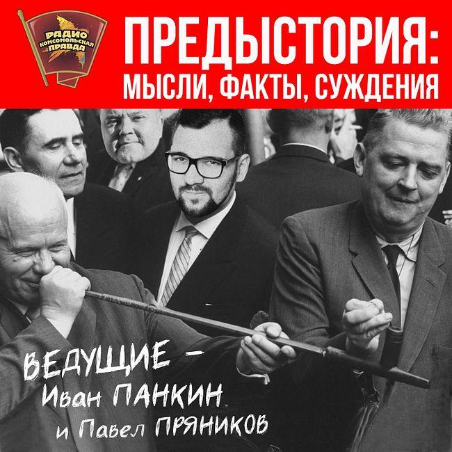 Февральская революция: кто предал царя