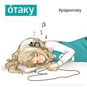 #радиотаку, выпуск 4: Reanimedia — итоги 2012, планы на 2013