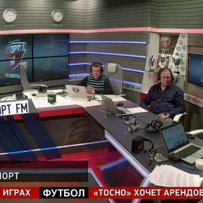 Теннисистка Светлана Кузнецова в гостях у Спорт FM. 01.02.2018