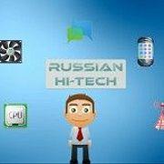 Russian Hi-Tech s03 e02 Новинки Высоких Технологий