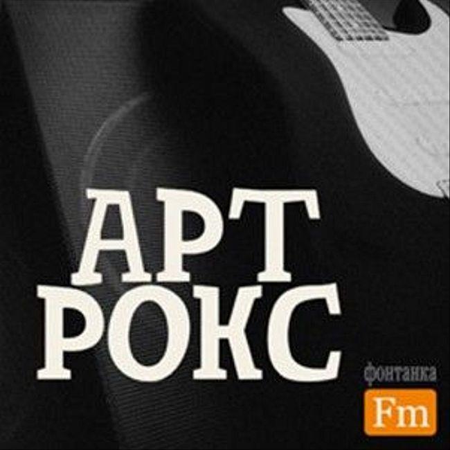 Гитарист JOHN PETRUCCI (инетолько) впрограмме АРТ РОКС (053)
