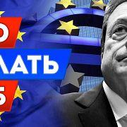 Teletrade: Утренний обзор - 23.04.18 Заседание ЕЦБ в условиях замедления экономики еврозоны