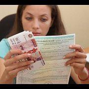 ОСАГО не подорожает: тарифную реформу отложили на неопределённый срок