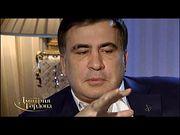 """Саакашвили: Я в Америку собирался вернуться, но Порошенко сказал: """"Я хочу, чтобы ты здесь остался"""""""