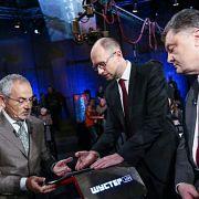 Украинское телевидение накануне выборов