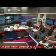 Владимир Янко в гостях у Спорт FM. 28.01.2018