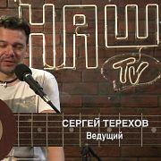 Pro Гитары - Антон Макаров