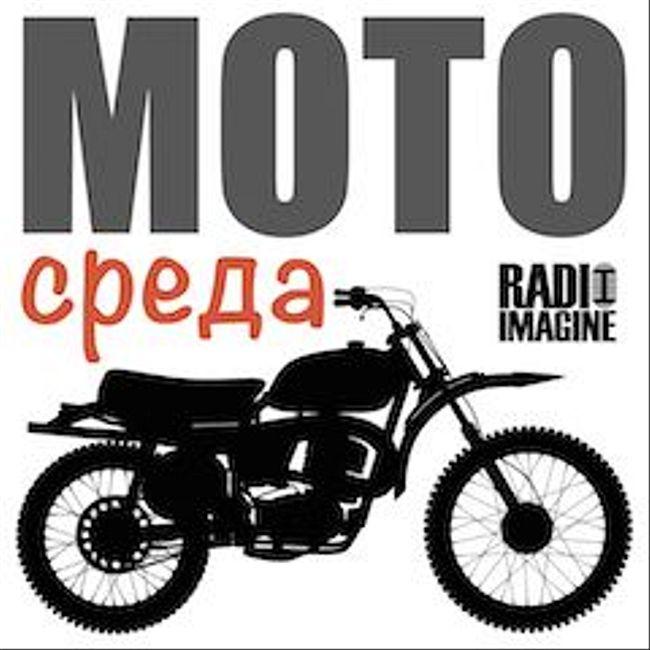 """Дальнобой и каферейсинг. """"Мотосреда"""" Олега Капкаева. (025)"""