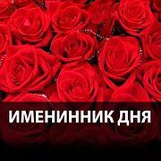 «Вася Обломов»: «В России ничего не бывает постоянного, кроме государственной власти»