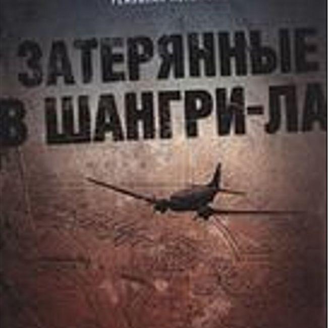 «ЧИТАЕМ ВМЕСТЕ». №6, июнь 2012 г. Квинтэссенция героизма.
