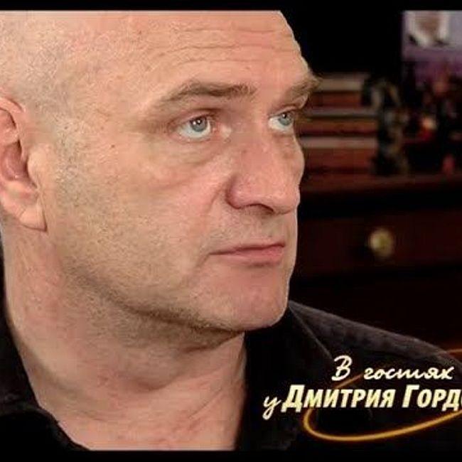 Балуев: Ну, убрали Дзержинского с Лубянской площади, но по сути не изменилось же ничего