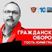 Зачем Алексей Серебряков обвинил Россию в «разжигании войн»