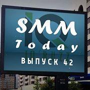SMM Today 042: Facebook запустил сертификацию для специалистов поинтернет-рекламе, аYouTube— сервис для издателей. (42)  (слайдкаст)