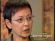 Хакамада: В России любая вертикаль означает, что все проблемы решает один человек