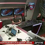 Александр Беленький в гостях у Двойного удара. 29.01.2018
