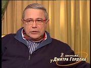 Петросян: С дочерью в течение 10 лет я не разговаривал