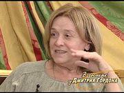 Терехова: Чем значительнее актер, тем он больше ребенок
