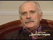 Михалков об отношениях с отцом поэтом Сергеем Михалковым