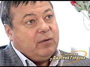Михайлов (Михась): Власть на тот момент нас не хотела
