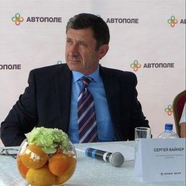 Окомплексе дилерских центров АВТОПОЛЕ рассказывает член правления Сергей Вайнер (157)