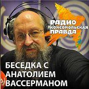 Эволюция политизации российского общества
