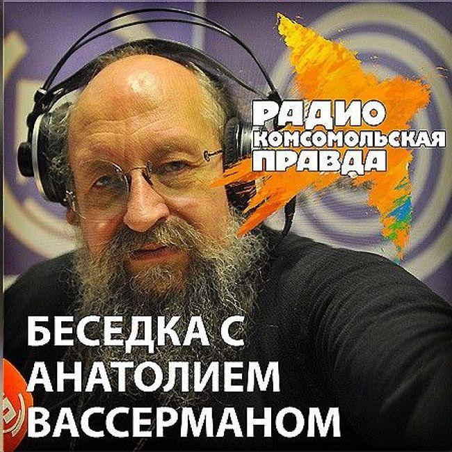 Демонтаж Украины принял олигархический формат