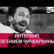 Чичваркин: выборы, гестапо и разногласия с Навальным