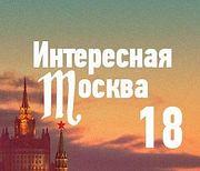 Топ-10 китайских ресторанов Москвы