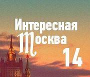 Десять московских заведений с американским колоритом