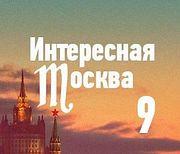 Десять московских магазинов с оригинальной одеждой