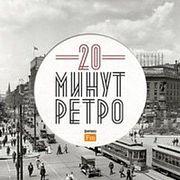 Коллекция Френка Синатры, продолжение (18.05.14) (065)